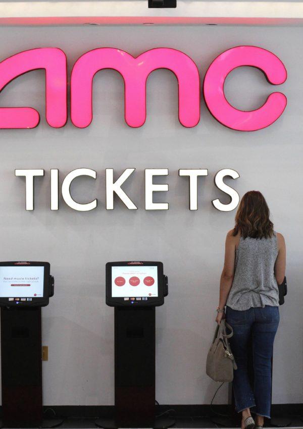AMC Tickets